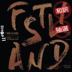 【和訳】FTISLAND OVER 10 YEARS ANNIVERSARY ALBUM エフティアイランド 10周年 記念 アルバム【先着ポスター丸め】