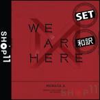 【4種セット|先予約|全曲和訳】MONSTA X THE 2ND ALBUM : TAKE.2 WE ARE HERE モンスターエックス【先着ポスター丸め|レビューで生写真5枚|宅配便】
