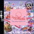 【CD|2種セット】RED VELVET THE REVE FESTIVAL DAY 2 MINI ALBUM【先着ポスター3種丸め|レビューで生写真5枚|送料無料】