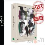 【ALL】【日本語字幕】SHINEE WORLD V IN SEOUL DVD シャイニー ワールド 5 【JONG HYUN出演】【先着ポスター保証】【配送特急便】【レビューで生写真15枚】