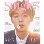 2019年 3月号 SINGLES PARK JI HOON 画報インタビュー 韓国 雑誌 マガジン Korean Magazine【レビューで生写真5枚】[RANDOM発送]