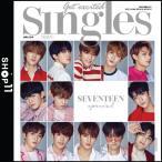 【事前予約】SINGLES 表紙 SEVENTEEN インタビュー 2018年 4月号 韓国 雑誌 マガジン Korean Magazine【先着ポスター】【レビューで生写真5枚】【送料無料】