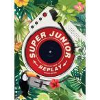 【スペシャル版】[全曲和訳]SUPER JUNIOR 8TH Repackage REPLAY SPECIAL スーパージュニア 正規 8集 リパッケージ[先着ポスター丸め][レビューで生写真5枚]