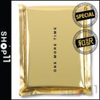 【限定盤|全曲和訳|ポスター指定】SUPER JUNIOR ONE MORE TIME SPECIAL MINI ALBUM スーパージュニア ミニ アルバム【先着ポスター丸め|レビューで生写真5枚】