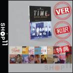 shop-11_sj-cd-9th-20191015-fp5