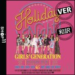 ��VER�ۡ�����:���/���������GIRLS GENERATION Holiday Night 6TH ALBUM �������� 6�� ���� ������ݥ������ݤ�ۡڥ�ӥ塼�����̿�5��ۡ������ء�
