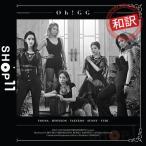 ������������GIRLS GENERATION OH! GG �������� ������ ����ʤ��ä��� ���� ���� SNSD�ڥ�ӥ塼�����̿�5��ۡڥ��㡼��ȿ��Ź��