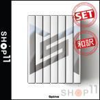 【韓国盤|8種セット|全曲和訳】SuperM 1st Mini Album SUPER M スーパーエム 1集 スーパーエム【先着ポスター8種丸め|レビューで生写真5枚|送料無料】