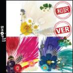 【VER選択】【和訳】BIGBANG SOL TAE YANG WIHTE NIGHT 3RD ALBUM 太陽 テヤン 白夜 3集 アルバム【先着ポスター】【レビューで生写真5枚】