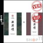 VIXX EDEN 桃源境 4TH MINI ALBUM ヴィックス 4集 ミニ アルバム【抽選EVENT|先着ポスター保証】