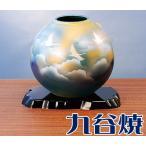 九谷焼 花器 花瓶 雲海鶴 花器 花瓶 九谷焼