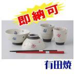 夫婦茶碗・夫婦湯飲みセット 有田焼 桜の舞 箸付き 夫婦湯のみ・夫婦茶碗