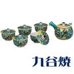 九谷焼 茶器揃え 吉田屋花鳥 セット(急須×1 湯呑み×5) 九谷焼 茶器セット