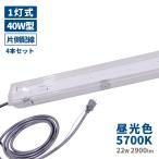 防水 照明器具 フィールドライト LED ライト 22W 昼光色 工事不要  4本セット