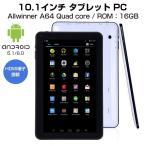 10.1インチ タブレット PC Android 4.4.2 Quad core 1.3GHz クアッドコアBluetooth タッチスクリーン ALW-K1033