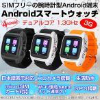 [�����ò�] �ݥ����5�� ���ܸ�ɽ���� Android4.4.2��� ���ޡ��ȥ����å� microSIM��ܲ�ǽ GPS WI-FI HD����� �ƥ����ALW-X01