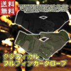 ブラックホーク 製 レプリカ フルフィンガー タクティカル グローブ ゆうパケット送料無料 スポーツ ALW-BZ-GLOVES-04