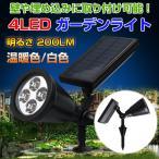 LEDガーデンライト ソーラースポットライト ソーラーLED 埋め込み 高輝度LED 遊歩道 ALW-DS-022
