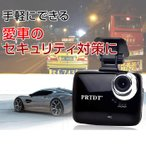 ショッピングドライブレコーダー ドライブレコーダー 1080pのナイトビジョン カメラ バックミラー DVR 駐車場 レコーダービデオ ビデオカメラ カー用品 ALW-R302
