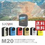 SJCAM 最新モデル M20 Wifi 4K 録画 予備バッテリープレゼント企画 アクションカメラ スポーツカメラ ウェアラブルカメラ NTK96660 ジャイロ 搭載 新型 ALW-M20