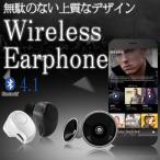 Bluetooth Ver4.1 右耳用 イヤホン ブルートゥース ジム ランニング コードレス スポーツ インナー イヤー オーディオ ゆうパケットで送料無料 ◇ALW-S530-PLUS
