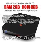 4K対応 Android5.1採用 メディアプレーヤー TVボックス 有線 無線LAN HDMI USB 動画再生 ネットワーク 接続◇ ALW-R-BOX
