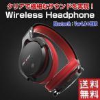 ワイヤレス ヘッドホン Bluetooth microSDカード対応 ステレオジャック コンパクト スマートフォン MP3プレイヤー ◇ALW-ZEALOT-B5 並行輸入品