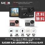 SJCAM SJ6 LEGEND 正規品 ウェアラブル アクション カメラ 4K 動画 広角 166度 Wifi 外部 リモコン 手ブレ防止 タッチ操作 ◇ALW-SJCAM-SJ6