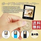 ポータブル MP3 プレイヤー 8GB 音楽 画像 動画 電子ブック ボイスレコーダー 日本語 メニュー 可能 microSD 対応  ゆうパケットで送料無料 ◇ALW-F8