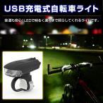 夜道も安心 LEDで明るく遠くまで照らしてくれる自転車用のライト