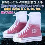 shop-always_r161125-09n