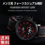 メンズ腕時計 Watches 日常生活防水 アナログ レザーベルト クロノグラフ カレンダー ストップウォッチ バッテリー内蔵 ゆうパケットで送料無料 ◇ALW-NF9028