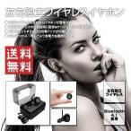 SYLLABLE D900 mini 完全 ワイヤレス イヤホン Bluetooth 4.1 左右 独立 充電 ドック 付属 ハンズフリー オーディオ ブラックのみ販売 ◇ALW-D900MINI