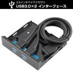 PC用 USB3.0×2インターフェース 3.5インチ 高速転送