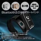 Bluetooth スマート ウォッチ バンド 消費 カロリー 活動量 歩数 心拍数 測定 生活防水 スマートフォン 発信 着信 通知 音楽 再生 ◇ALW-JAKCOM-B3
