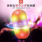 ショッピングbluetooth Bluetoothスピーカー LED 6色発光 ワイヤレス ハンズフリー対応 microSD可能 USB充電 全5色 ◇ALW-YKB-P8