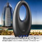 ショッピングbluetooth Bluetooth4.2 スピーカー ワイヤレススピーカー 低音 持ち運び便利 ウーハー 転送距離10mm ペアリング ライト付き アウトドア USB充電式 ◇ALW-NS-BM2S