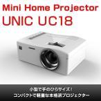 Mini Home Projector ミニ ホームプロジェクター シアタープロジェクター 手のひらサイズ 小型 軽量 ピント調整 家庭用 携帯式 ハイビジョン画質 ◇ALW-UC18
