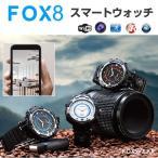 ���ޡ��ȥ����å� FOXWEAR �ӻ��� �������ݡ����� ����� �ӥǥ� �쥳������ �ʥ��ȥӥ���� Wi-Fi �����ɿ� 8G ��ALW-FOX8-8GB