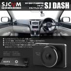 ショッピングドライブレコーダー SJCAM フルHD 1080P ドライブレコーダー Wifi iPhone Android 操作 microSD ループ録画 日本正規代理店取扱 ◇ALW-SJDASH