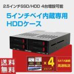 5.25インチベイ内蔵専用HDDケース 9.5mm 12.5mm厚 PCパーツ 5インチベイ SSD/HDD モバイルラック SATAI/II/III ALW-HE-2006