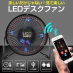 USB���� LED�ǥ����ե��� ��������� Bluetooth��³ ���ץ�Ϣư ��å����� ���� �̿� ���� �Ǥ��Ф� ���ˤ� ������ �ѡ��ƥ�  ��ALW-GH-1021