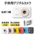 SJCAM 子供用 デジタルカメラ キッズ USB充電式 写真 録画