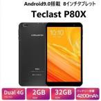 SIMフリー タブレット 8インチ Android9.0 4G ROM 32GB