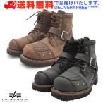 【新品】ALPHA INDUSTRIES アルファインダストリーズ /AFB-20021 本革 スチールトゥ ブーツ 靴【nesh】