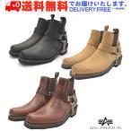 【新品】ALPHA INDUSTRIES アルファインダストリーズ/AFB-20011 本革 ウエスタン ブーツ 靴【nesh】