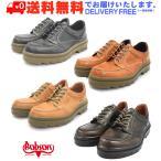BOBSON ボブソン BB4327 カジュアルシューズ ウォーキングシューズ 靴 本革 (nesh) (新品) (送料無料)