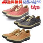 BOBSON ボブソン 5422 カジュアルシューズ ウォーキングシューズ 靴 メンズ 本革 (nesh) (新品) (送料無料)