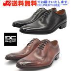 ANTONIO DUCATI アントニオ ドゥカティ 1174 ビジネスシューズ 靴 メンズ 飾り穴 ホールカット 本革(nesh) (新品)(送料無料)
