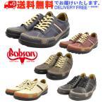 BOBSON ボブソン 7625 カジュアルシューズ 靴 メンズ 本革 革靴 (nesh) (新品) (送料無料)